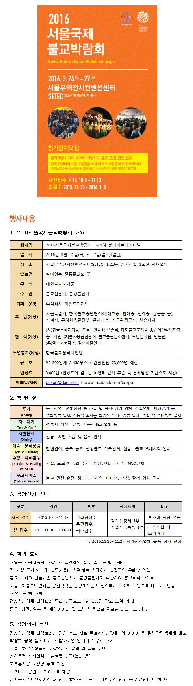 01_seoul_1.jpg