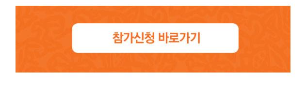 01_seoul_2.jpg